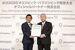 (L-R) Motokuni Takaoka, <br /> Yoshiro Mori, APRIL 27, 2016 : <br /> airweave has Press conference in Tokyo. <br /> The mattress manufacturer airweave announced that it had entered into a partnership agreement with the Tokyo Organising Committee of the Olympic and Paralympic Games to become an Official Partner of Tokyo 2020. <br /> (Photo by Yusuke Nakanishi/AFLO SPORT)