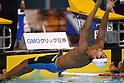 Junya Koga, .FEBRUARY 11, 2012 - Swimming : .The 53rd Japan Swimming Championships (25m) .Men's 50m Backstroke Final .at Tatsumi International Swimming Pool, Tokyo, Japan. .(Photo by YUTAKA/AFLO SPORT) [1040]