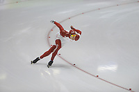 SCHAATSEN: HEERENVEEN: 14-12-2014, IJsstadion Thialf, ISU World Cup Speedskating, , ©foto Martin de Jong