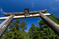Torii at the foot of Mt Haguro, Dewa Sanzan, Tsuruoka-city, Yamagata Prefecture, Japan, October 16, 2012.