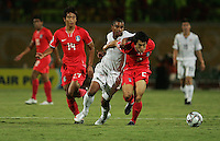 The United States' Tony Taylor (7)  fights for the ball against South Korea's Jae Suk Oh (2) during the FIFA Under 20 World Cup Group C match between the United States and South Korea at the Mubarak Stadium on October 02, 2009 in Suez, Egypt. The US team lost 3-0.