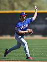 Yu Darvish (Rangers),<br /> FEBRUARY 24, 2016 - MLB :<br /> Texas Rangers spring training baseball camp in Surprise, Arizona, United States. (Photo by AFLO)