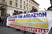 Pictured: Protesters with banners on the streets of central Athens, Greece. Wednesday 17 May 2017<br /> Re: Clashes between anti fourth memorandum protesters and riot police during 24 hour strike in Athens, Greece