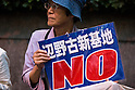 Anti-U.S. base protesters protest against U.S. Base in Okinawa