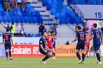 Suphan Thongsong of Thailand (C) celebrates winning the match after the AFC Asian Cup UAE 2019 Group A match between Bahrain (BHR) and Thailand (THA) at Al Maktoum Stadium on 10 January 2019 in Dubai, United Arab Emirates. Photo by Marcio Rodrigo Machado / Power Sport Images