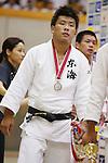 Toshimasa Ogata, September 14, 2014 - Judo : All Japan Junior Judo Championships Men's -81kg victory ceremony at Saitama Prefectural Budokan, Saitama, Japan. (Photo by Yusuke Nakanishi/AFLO SPORT) [1090]