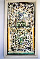 Ceramics, Tunis, Tunisia.  Traditional Wall Panel Design showing Hagia Sophia.  Zawiya of Sidi Kacem El-Jalizi, Tunis Medina.
