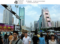 Downtown Shenzhen. April 2005.(Lou Liinwei)