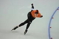 OLYMPICS: SOCHI: Adler Arena, 16-02-2014, Ladies' 1500m, Ireen W¸st (NED), ©photo Martin de Jong