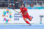 Kenji Kitazato (JPN), <br /> AUGUST 20, 2018 - Hockey : <br /> Men's Group A match <br /> between Japan 11-0 Sri Lanka <br /> at Gelora Bung Karno Hockey Field <br /> during the 2018 Jakarta Palembang Asian Games <br /> in Jakarta, Indonesia. <br /> (Photo by Naoki Morita/AFLO SPORT)