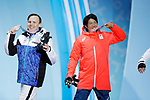 (L-R) HAMARI Matti Suur (FIN), Gurimu Narita (JPN), HAMARI Matti Suur (FIN), <br /> MARCH 16, 2018 - Snowboarding : Men's Banked Slalom StandingMedal Ceremony  <br /> at PyeongChang Medal Plaza <br /> during the PyeongChang 2018 Paralympics Winter Games in Pyeongchang, South Korea. <br /> (Photo by Yusuke Nakanishi/AFLO SPORT)