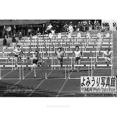 October 19th, 1964 : Tokyo, Japan - Track : Ikuko Ida (JPN) performing at the 1964 Tokyo Olympics at the National Stadium in Tokyo. (Photo by Yomiuri/AFLO)