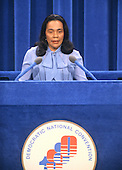 Coretta Scott King, wife of slain civil rights leader Reverend Dr. Martin Luther King, Jr., makes remarks at the 1980 Democratic National Convention in Madison Square Garden in New York, New York on August 13, 1980.<br /> Credit: Arnie Sachs / CNP