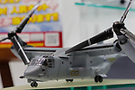 A replica of an Osprey gunship battle on display at the 56th All Japan Model & Hobby Show in Tokyo Big Sight on September 25, 2016. The exhibition introduced hobby goods such as plastic models, action figures, drones, and airsoft guns. (Photo by Rodrigo Reyes Marin/AFLO)