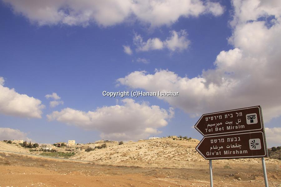 Israel, Shephelah, Palestinian village El Burj as seen from Road 358