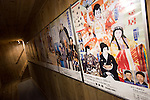 Photo shows posters advertising summer kabuki performances from more than 20 years ago at the Korakukan theater, Japan's oldest extant wooden playhouse in Kosaka, Akita Prefecture Japan on 19 Dec. 2012. Photographer: Robert Gilhooly