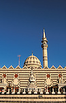 Jordan, Derwish Mosque in Amman&amp;#xA;<br />
