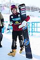 Snowboarding: FIS Snowboard World Cup 2017