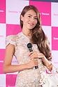 Jessica Michibata, June 18, 2011: Model Jessica Michibata appears at a Samantha Thavasa event in Aoyama, Tokyo, Japan (Photo by YUTAKA/AFLO) [1040]