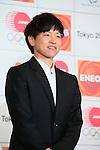 Yuko Oga, <br /> MARCH 18, 2015 : <br /> JX Nippon Oil &amp; Energy has Press conference <br /> in Tokyo. <br /> JX Nippon Oil &amp; Energy announced that <br /> it has entered into a partnership agreement with <br /> the Tokyo Organising Committee of the Olympic and Paralympic Games. <br /> With this agreement, JX Nippon Oil &amp; Energy becomes the gold partner. <br /> (Photo by YUTAKA/AFLO SPORT)