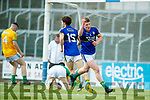 Conor Cox Kerry celebrates his goal against  Meath in the All Ireland Junior Football Final at O'Moore Park, Portlaoise on Saturday.