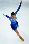 TAIPEI, TAIWAN - JANUARY 25:  Kanako Murakami of Japan performs her routine at the Ladies Free Skating event during the Four Continents Figure Skating Championships on January 25, 2014 in Taipei, Taiwan.  Photo by Victor Fraile / Power Sport Images *** Local Caption *** Kanako Murakami