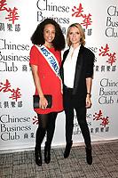 Alicia AYLIES - Sylvie TELLIER - Chinese Business Club a l'occasion de la Journee Internationale de la Femme - 8 mars 2017 - Paris - France