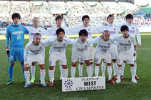 F.CSanfrecce Hiroshima Youth team group line-up,.DECEMBER 17, 2011 - Football / Soccer :.Sanfrecce Hiroshima Youth team group shot (Top row - L to R) Yohei Aruga, Yamato Ochi, Gakuto Notsuda, Hiroki Suehiro, Makoto Hirata, Takayuki Fujii, (Bottom row - L to R) Hayao Kawabe, Koki Yanagawa, Kosei Wakimoto, Tsubasa Noguchi and Keigo Moriyasu before the Prince Takamado Trophy U-18 Football League 2011 Championship match between Consadole Sapporo U-18 1-3 Sanfrecce Hiroshima Youth at Saitama Stadium 2002 in Saitama, Japan. (Photo by Hiroyuki Sato/AFLO)
