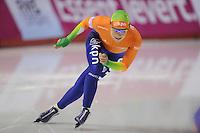 SCHAATSEN: CALGARY: Olympic Oval, 08-11-2013, Essent ISU World Cup, 500m, Thijsje Oenema (NED), ©foto Martin de Jong