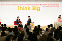 (L to R) Kaori Sasaki Founder and CEO of ewoman Inc. and Japanese politician Shinjiro Koizumi speak during the 21st International Conference for Women in Business at Grand Nikko Tokyo Daiba on July 18, 2016, Tokyo, Japan. 55 guest speakers, principally female leaders, gathered to discuss the roles of women in politics, business and society. (Photo by Rodrigo Reyes Marin/AFLO)