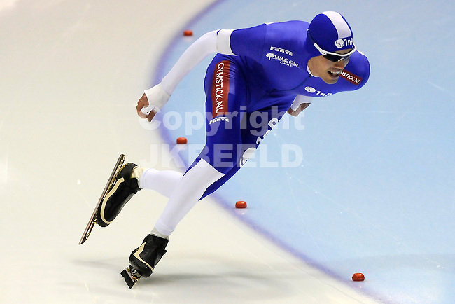 HEERENVEEN - Schaatsen, EK  kwalificatie heren 1500 meter, 27-12-2011, Frank Hermans