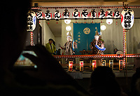 A play New Year play is enacted at the Yasaka Shrine in , Kumagawa, Tokyo, Japan, just after mid-night, 01st Jan 2017, as part of the New Year celebrations.