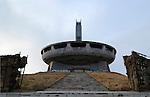 Buzludzha monument former communist party headquarters, Bulgaria, eastern Europe