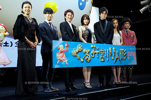 "Kei Aran, Takashi Fujii, Masachika Ichimura, Kasumi Arimura, Tori Matsuzaka, Tomomi Itano and Sebastian, Oct 29, 2014 : Tokyo, Japan : (L to R) Actress Kei Aran, actor Takashi Fujii, actor Masachika Ichimura, actress Kasumi Arimura, actor Tori Matsuzaka, actress Tomomi Itano and director Sebastian Masuda pose for the cameras during the world premiere event of the movie ""The Nutcracker"" at TOHO CINEMAS in Roppongi on October 29, 2014, Tokyo, Japan. The 27th Tokyo International Film Festival which is the biggest cinematic festival in Tokyo has been held from October 23 to 31. (Photo by Rodrigo Reyes Marin/AFLO)"