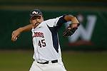 Gonzaga 1314 Baseball (Game5) vs LoyolaMarymount