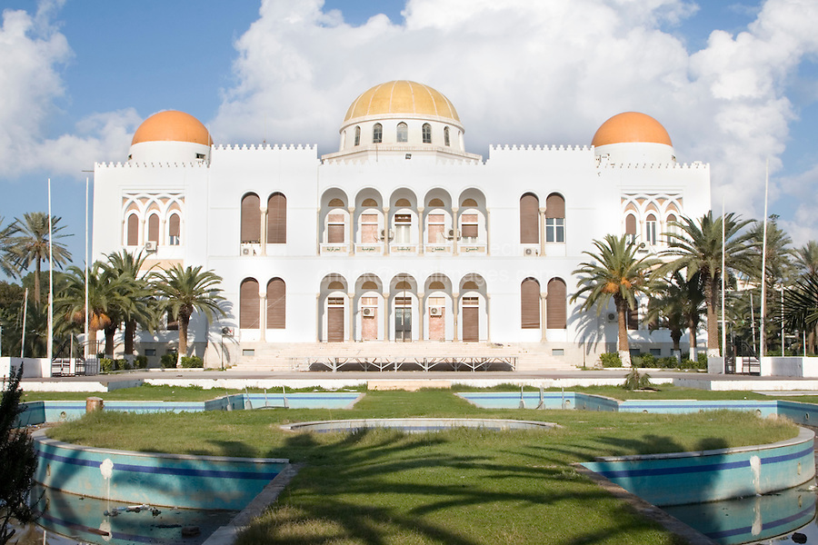 Tripoli, Libya - National Library, formerly the Palace of King Idris.