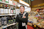 Hideo Watanabe, 64, who has prevented hundreds of people from committing suicide over the past three and a half decades, stands in his store at an entrance to Aokigahara Jukai, better known as the Mt. Fuji suicide forest, in Yamanashi Prefecture, west of Tokyo, Japan on 04 Nov. 2009.