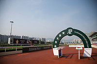 SHA TIN,HONG KONG-APRIL 29:Sha Tin Racecourse on April 29,2017 in Sha Tin,New Territories,Hong Kong (Photo by Kaz Ishida/Eclipse Sportswire/Getty Images)