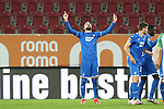 die Mannschaft freut sich ueber das Tor von  Munas Dabbur #10 (TSG 1899 Hoffenheim) zum 0:1, FC Augsburg vs. TSG 1899 Hoffenheim, 17.06.2020,<br /> <br /> Foto: Christian Kolbert/kolbert-press/pool/PIX-Sportfotos<br /> <br /> - DFL regulations prohibit any use of photographs as image sequences and/or quasi-video<br /> - Editorial Use ONLY<br /> - National and International News Agencies OUT
