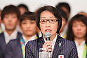 Seiko Hashimoto (JPN), <br /> AUGUST 24, 2016 : <br /> Japan Delegation attend a press conference after arriving in Tokyo, Japan.<br /> Japan won 12 gold medals, 8 silver medals, and 21 bronze medals during the Rio 2016 Olympic Games.<br /> (Photo by Yohei Osada/AFLO SPORT)
