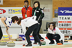 (L to R) Ayumi Ogasawara (Fortius), Satsuki Fujisawa (Chuden), SEPTEMBER 16, 2013 - Curling : Olympic qualifying Japan Curling Championships Women's Final second Mach between Chuden 7-6 Fortius at Dogin Curling Studium, Sapporo, Hokkaido, Japan. (Photo by Yusuke Nakanishi/AFLO SPORT)