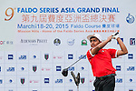 Aryan kumar of Indonesia tees off at tee one during the 9th Faldo Series Asia Grand Final 2014 golf tournament on March 18, 2015 at Mission Hills Golf Club in Shenzhen, China. Photo by Xaume Olleros / Power Sport Images