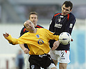 18/12/2004  Copyright Pic : James Stewart.File Name : jspa13_falkirk_v_qots.ANDY ALWRIE GETS THE BETTER OF BRIAN MCLAUGHLIN.....Payments to :.James Stewart Photo Agency 19 Carronlea Drive, Falkirk. FK2 8DN      Vat Reg No. 607 6932 25.Office     : +44 (0)1324 570906     .Mobile   : +44 (0)7721 416997.Fax         : +44 (0)1324 570906.E-mail  :  jim@jspa.co.uk.If you require further information then contact Jim Stewart on any of the numbers above.........