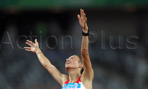 16 08 2011 Shenzhen, China.  Fadime Suna of Turkey Celebrates After finishing the Women s 10000m AT The 26th Summer Universiade in Shenzhen A City of South China s Guangdong Province  Fadime Suna claimed The Title with A Time of 33 11 92
