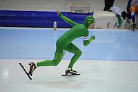SCHAATSEN: HEERENVEEN: IJsstadion Thialf, 02-01-2013, Seizoen 2012-2013, Selectiewedstrijd 1500m Dames, Diane Valkenburg, ©foto Martin de Jong