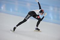SPEEDSKATING: SOCHI: Adler Arena, 24-03-2013, Essent ISU World Championship Single Distances, Day 4, 500m Ladies, Kaylin Irvine (CAN), © Martin de Jong