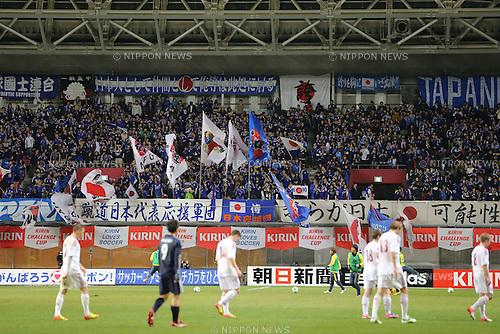 Japan fans (JPN), .FEBRUARY 6, 2013 - Football / Soccer : .KIRIN Challenge Cup 2013 Match between Japan 3-0 Latvia .at Home's Stadium Kobe in Hyogo, Japan. .(Photo by Akihiro Sugimoto/AFLO SPORT)