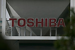 The logo of Toshiba Corp on display outside its company's headquarters on March 14, 2017, Tokyo, Japan. Tsunakawa said that Toshiba could sell its majority stake in Westinghouse in the U.S. as part of a plan to return the business to growth, and he also said that Toshiba would delay for a second time the announcement of its earnings for the October-December period due to auditing problems. (Photo by Rodrigo Reyes Marin/AFLO)