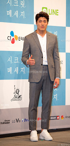 """Lee Jae-Yoon, Oct  28, 2015 : South Korean actor Lee Jae-Yoon poses during a press presentation of new drama, """"Secret Message"""" in Seoul, South Korea. """"Secret Message"""" is a Korean-Japanese web drama series which will air online from early November. (Photo by Lee Jae-Won/AFLO) (SOUTH KOREA)"""