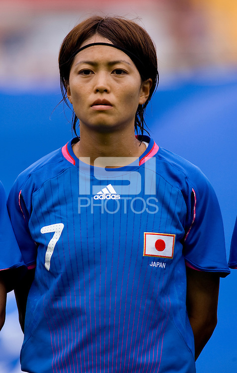 Kozue Ando. The US defeated Japan, 1-0, during the 2008 Beijing Olympics in Qinhuangdao, China.